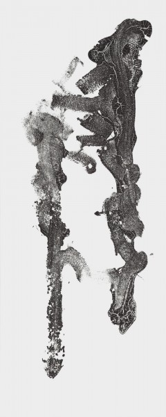 Aztecube I (Black)