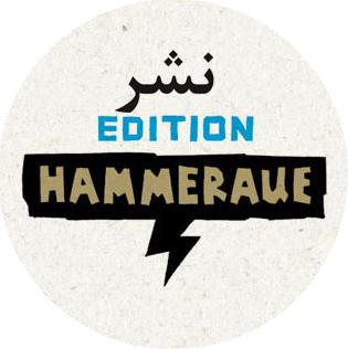 Edition Hammeraue